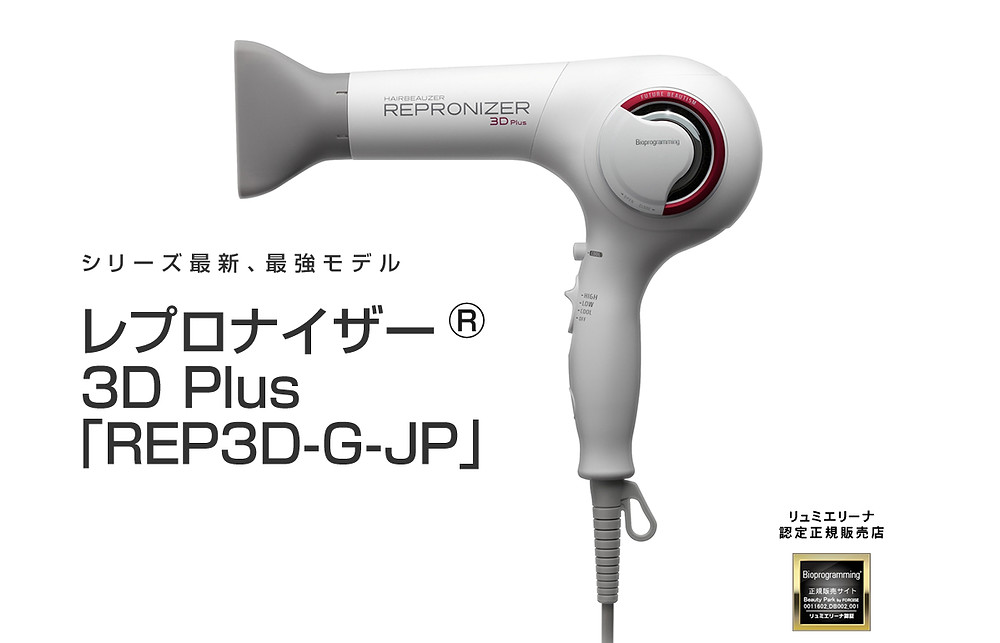 http://www.forcise.jp/SHOP/4562183854086.html  参照元