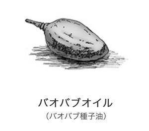 美容室 ダフ 茅ケ崎 湘南 モイ 紹介
