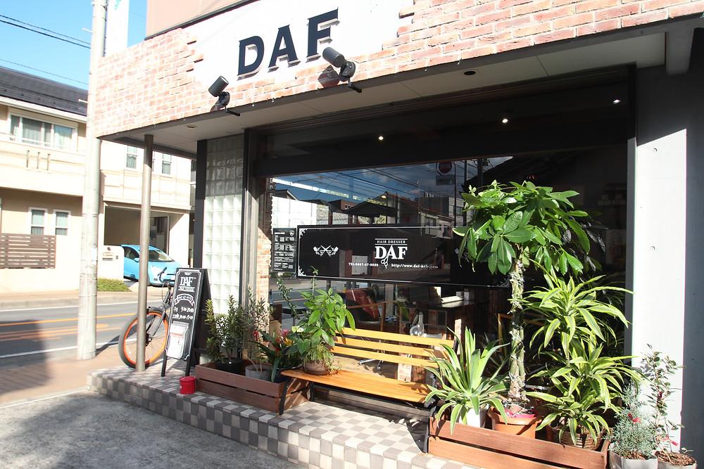 美容室 DAF hair 茅ヶ崎 湘南