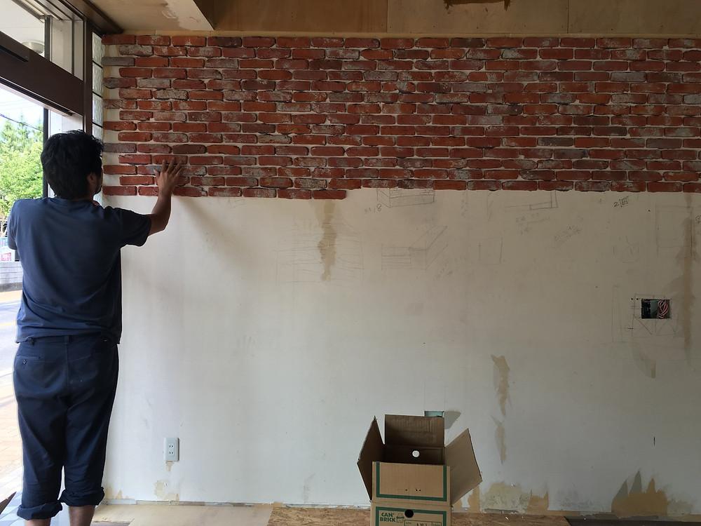 レンガの壁 ダフヘアー