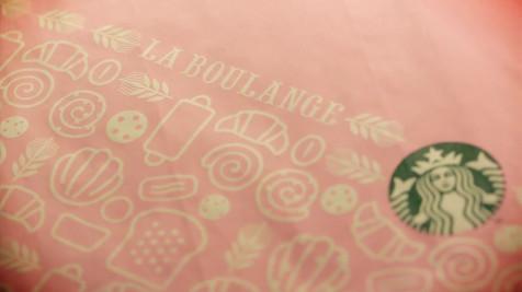 """Starbucks """"La Boulange"""""""