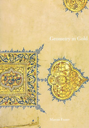 Geometry in Gold: An Illuminated Mamlk Qu'ran Section