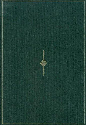 Turkish Bookbinding in the 15th Century: The Foundation of an Ottoman Court Styl