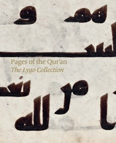 Pages of the Qur'an: The Lygo Collection