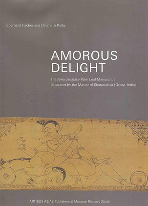 Amorous Delight: The Amarushataka Palm Leaf Manuscript