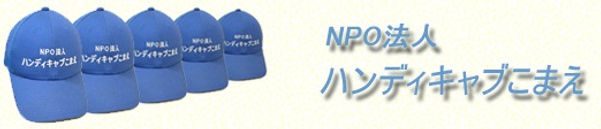 hckomae_logo2 REVB.jpg