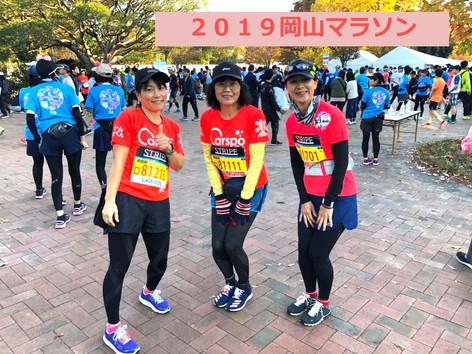 岡山マラソン2