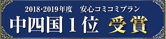 JU1.jpg