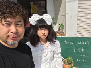 Alice in 市街劇(Shigai-geki)