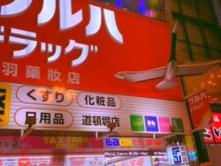 """オブジェになって前に前に!大阪の街。/ Osaka is """"3D figures town""""!!"""