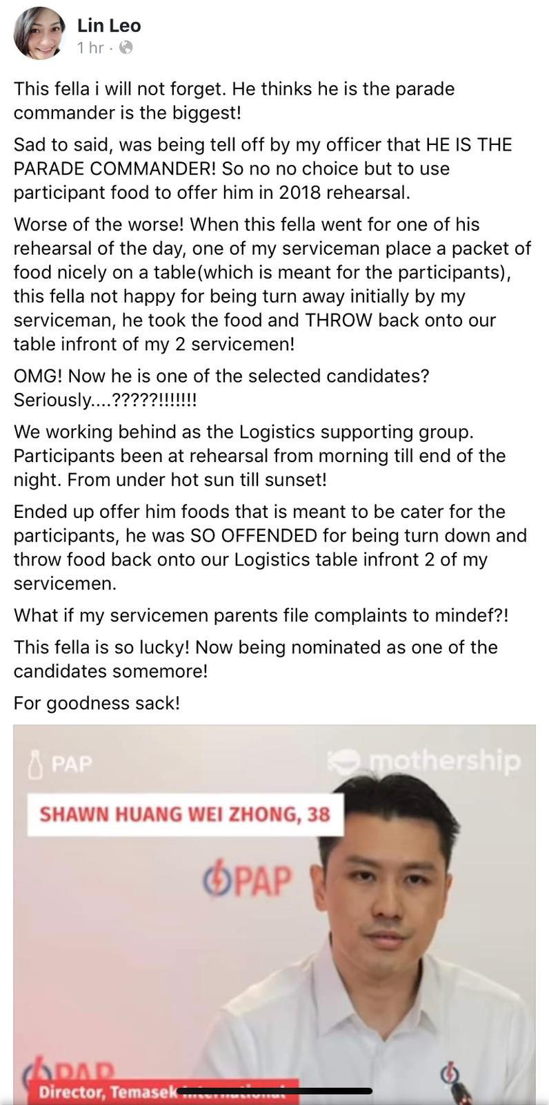 Shawn HUang Wei Zhong