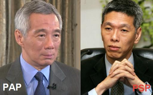 Lee Hsien Loong vs Lee Hsien Yang
