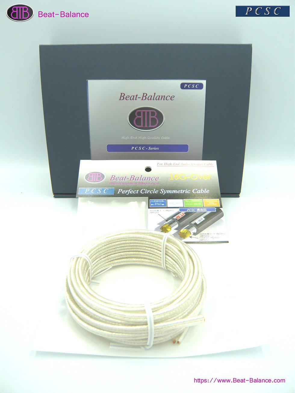 PCSC-16G-05-2のコピー.jpg