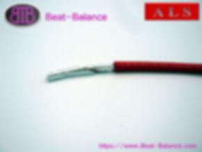 P8g-als-r3のコピー.jpg