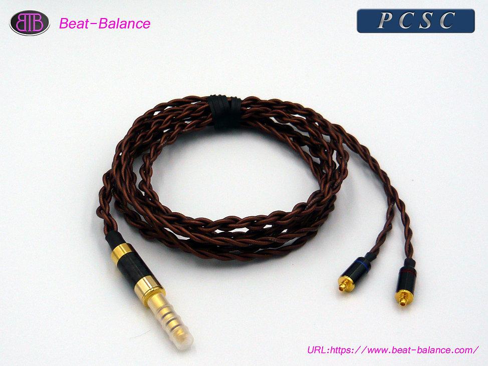PCSC Hybrid Bass4.4CB.jpg