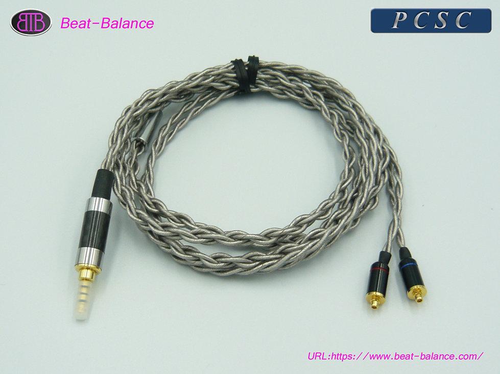PCSC Hybrid Masster2.5SB.jpg
