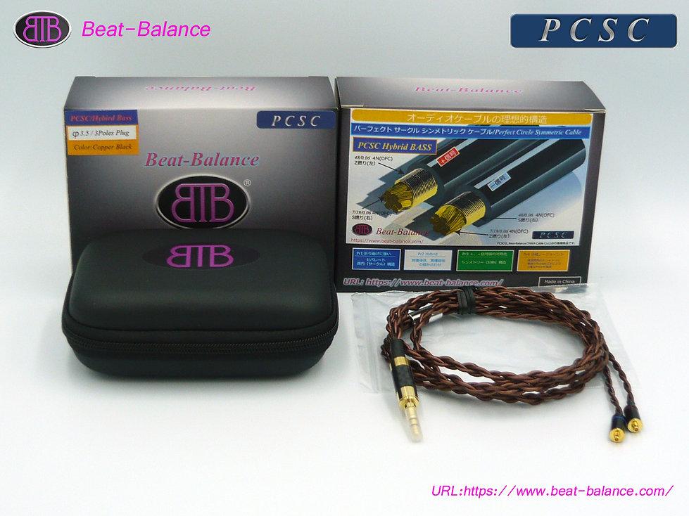 P1130793のコピー.jpg