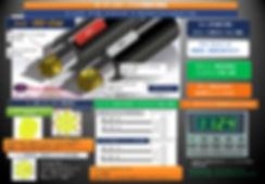 拡大PCSC スピーカーコード 卓上popのコピー.jpg