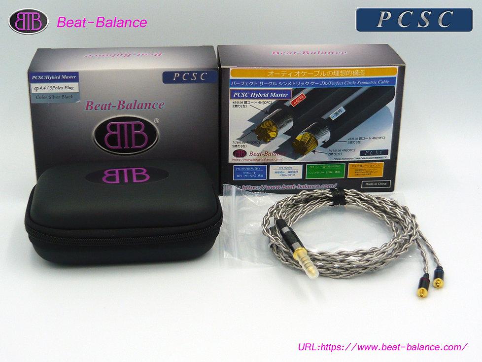 P1130905のコピー.jpg