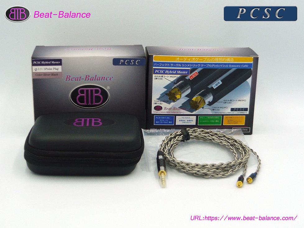 P1130719のコピー.jpg