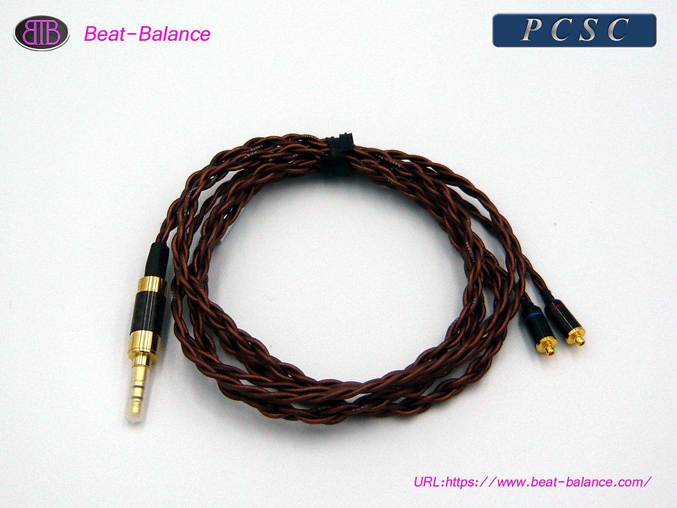 PCSC Hybrid Bass3.5CB.jpg