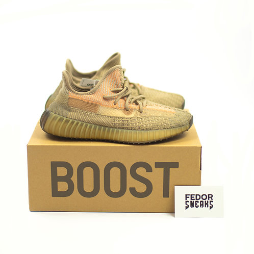 YEEZY BOOST 350 V2 TAUPE