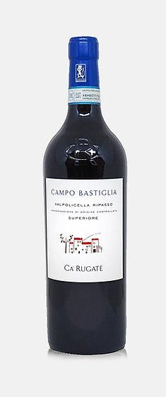 Ripasso della Valpolicella Campo Bastiglia Ca'Rugate 75cl
