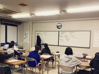 〜冬期講習を行います【中2・中3】〜