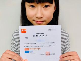 〜小学生の英検クラス〜