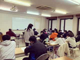 【小6】中学準備講座と【中3】高校準備講座