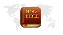 bible-app-icon-with-map.png