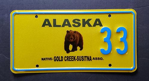AK Wildlife Grizzly Bear - Gold Creek Susitna - 33