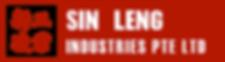 Sin Leng Logo.png