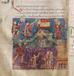 9th century imaginary: Laudate eum in chordis et organo