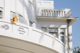 VOID Announcements Tel Aviv.jpg