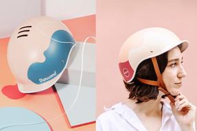 Thousand Helmets | Poketo