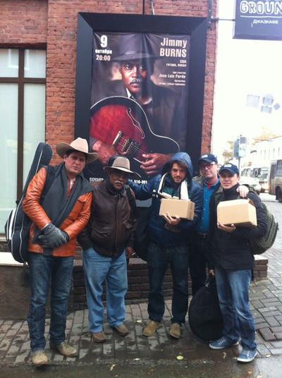 Jimmy Burns Tour, Toms, Siberia show