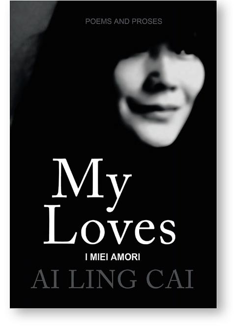 My Loves (Italian)