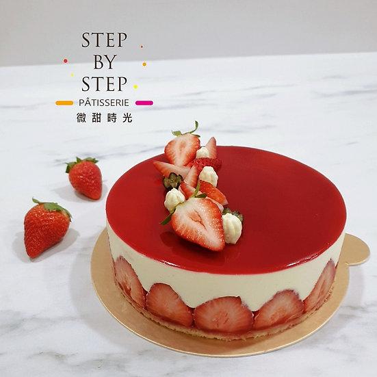 【微甜時光】草莓芙蓮(Fraisier) (6吋/季節限定/限自取)