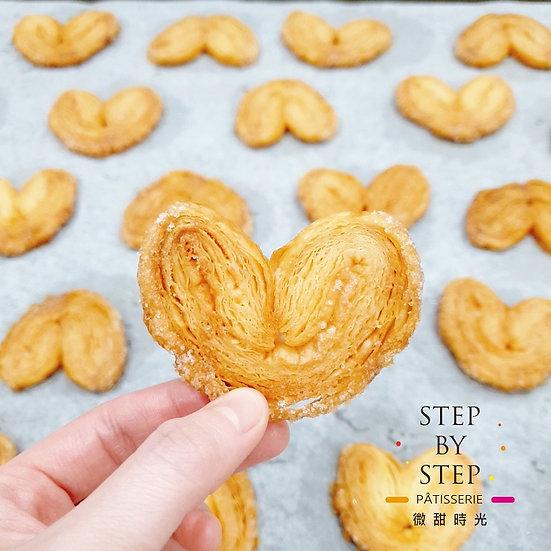 【微甜時光】蝴蝶千層酥餅 (一盒10片)