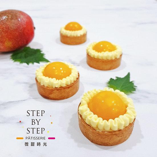 【微甜時光】夏日風芒果塔 (一盒四入)