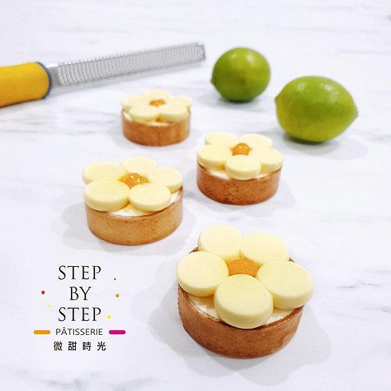 【微甜時光】小花檸檬塔 (一盒四入)