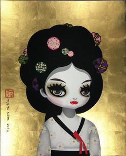 Giseng (Gold)
