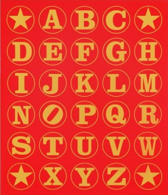 Red Gold Alphabet Wall