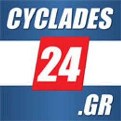 cyclades24