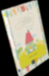 GKOUXOY-book-trans.png