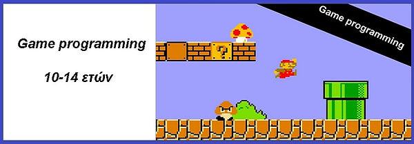 Game programming.jpg