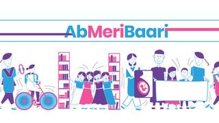 Ab Meri Baari