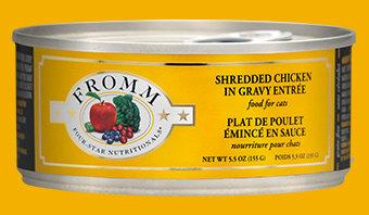 Shredded Chicken in Gravy Entree (Cat)