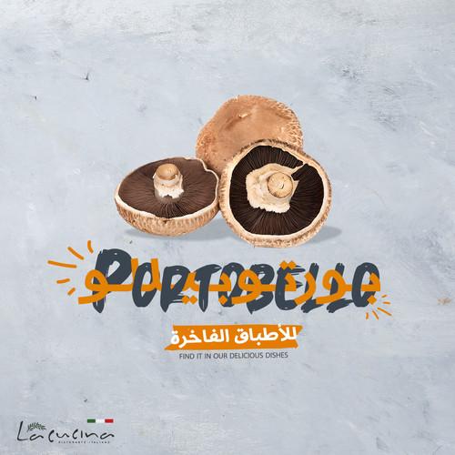 7_Portobello.jpg